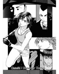 Change 123 34 : Superior Tactics Volume Vol. 34 by Sakaguchi, Iku