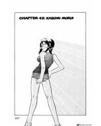 Chaosic Rune 43 : Kasumi Murui Volume Vol. 43 by Kenji, Yamamoto