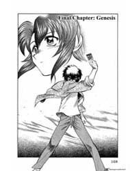 Chaosic Rune 71 : Genesis (End) Volume Vol. 71 by Kenji, Yamamoto
