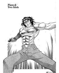 Chaosic Rune Es 11: Jurassic Mt Fuji Volume Vol. 11 by Kenji, Yamamoto