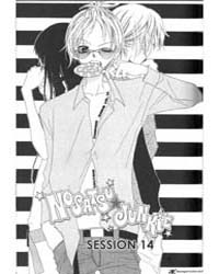 Charming Junkie (Nosatsu Junkie) : Issue... Volume No. 14 by Fukuyama, Ryoko