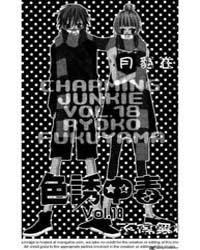 Charming Junkie (Nosatsu Junkie) : Issue... Volume No. 18 by Fukuyama, Ryoko