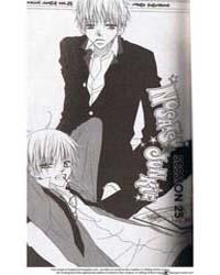 Charming Junkie (Nosatsu Junkie) : Issue... Volume No. 25 by Fukuyama, Ryoko