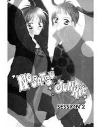 Charming Junkie (Nosatsu Junkie) : Issue... Volume No. 2 by Fukuyama, Ryoko