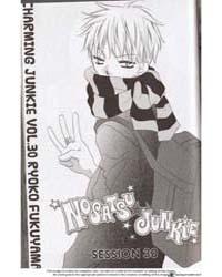 Charming Junkie (Nosatsu Junkie) : Issue... Volume No. 30 by Fukuyama, Ryoko