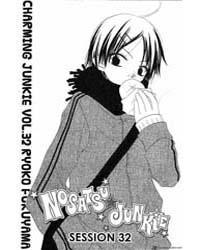 Charming Junkie (Nosatsu Junkie) : Issue... Volume No. 32 by Fukuyama, Ryoko