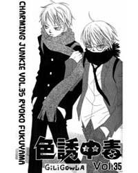 Charming Junkie (Nosatsu Junkie) : Issue... Volume No. 35 by Fukuyama, Ryoko