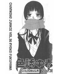 Charming Junkie (Nosatsu Junkie) : Issue... Volume No. 36 by Fukuyama, Ryoko