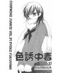 Charming Junkie (Nosatsu Junkie) : Issue... Volume No. 37 by Fukuyama, Ryoko