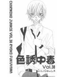 Charming Junkie (Nosatsu Junkie) : Issue... Volume No. 38 by Fukuyama, Ryoko
