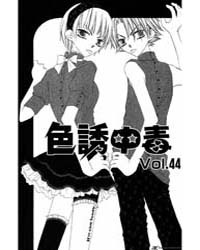 Charming Junkie (Nosatsu Junkie) : Issue... Volume No. 44 by Fukuyama, Ryoko