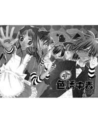 Charming Junkie (Nosatsu Junkie) : Issue... Volume No. 50 by Fukuyama, Ryoko
