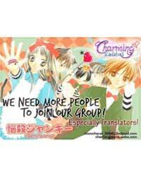 Charming Junkie (Nosatsu Junkie) : Issue... Volume No. 52 by Fukuyama, Ryoko