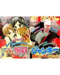 Charming Junkie (Nosatsu Junkie) : Issue... Volume No. 60 by Fukuyama, Ryoko