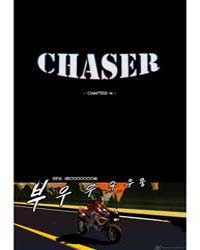 Chaser 4: 4 Volume Vol. 4 by Joon-sung, Ha