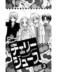 Cherry Juice 12 : Volume 3 Chapter 12 by Fukushima, Haruka