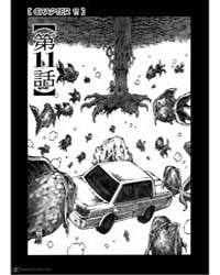 Chimoguri Ringo to Kingyobachi Otoko 11 Volume No. 11 by Youichi, Abe