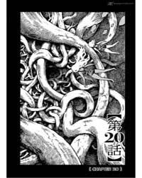 Chimoguri Ringo to Kingyobachi Otoko 20 Volume No. 20 by Youichi, Abe