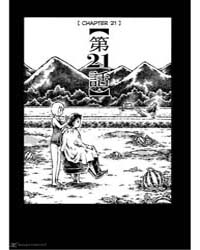 Chimoguri Ringo to Kingyobachi Otoko 21 Volume No. 21 by Youichi, Abe