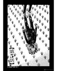 Chimoguri Ringo to Kingyobachi Otoko 5 Volume No. 5 by Youichi, Abe