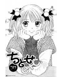 Chitose Etc. 7 Volume Vol. 7 by Wataru, Yoshizumi