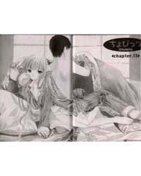 Chobits 13 Volume Vol. 13 by Clamp, Ohkawa Ageha