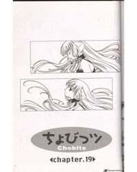Chobits 19 Volume Vol. 19 by Clamp, Ohkawa Ageha