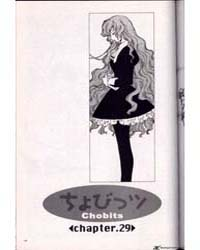 Chobits 29 Volume Vol. 29 by Clamp, Ohkawa Ageha