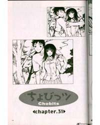 Chobits 31 Volume Vol. 31 by Clamp, Ohkawa Ageha