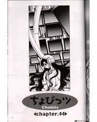 Chobits 44 Volume Vol. 44 by Clamp, Ohkawa Ageha