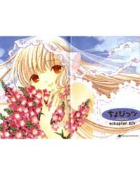 Chobits 82 Volume Vol. 82 by Clamp, Ohkawa Ageha