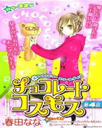 Chocolate Cosmos 4 Volume No. 4 by Haruta, Nana
