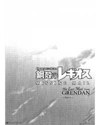 Chrome Shelled Regios - Missing Mail 14 Volume Vol. 14 by Shuusuke, Amagi