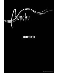 Chunchu 19 Volume Vol. 19 by Sungjae, Kim