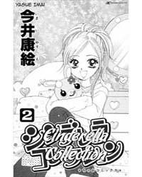 Cinderella Collection 7 Volume Vol. 7 by Yasue, Imai