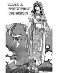 City Hunter 65: Kidnapped Princess! Volume Vol. 65 by Tsukasa, Hojo