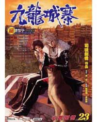 City of Darkness 23 Volume Vol. 23 by Er, Yu