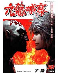 City of Darkness 30 Volume Vol. 30 by Er, Yu