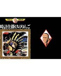 Clockwork Apple 1 : the Execution Ended ... Volume Vol. 1 by Osamu, Tezuka