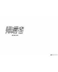 Clockwork Apple 8 : Return Ship Volume Vol. 8 by Osamu, Tezuka