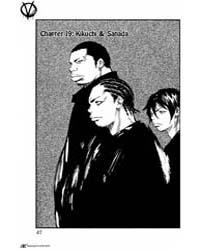 Clover (Tetsuhiro Hirakawa) 19: Kikuchi ... Volume Vol. 19 by Hirakawa, Tetsuhiro