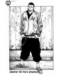 Clover (Tetsuhiro Hirakawa) 70: Yuis Si... Volume Vol. 70 by Hirakawa, Tetsuhiro