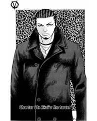 Clover (Tetsuhiro Hirakawa) 81: Akai's t... Volume Vol. 81 by Hirakawa, Tetsuhiro