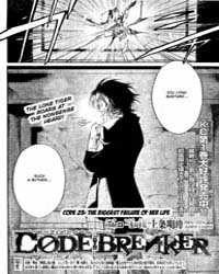 Code Breaker 23 : the Biggest Failure of... Volume No. 23 by Kamijyo, Akimine