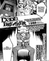 Code Breaker 30 : the Oath to the Graves... Volume No. 30 by Kamijyo, Akimine