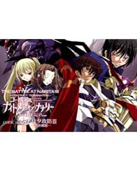 Code Geass - Nightmare of Nunnally 15: t... Volume Vol. 15 by Okouchi, Ichiro