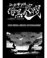 Code Geass Shikkoku No Renya 8 Volume Vol. 8 by Tomomasa, Takuma