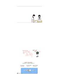Come Spring 30 Volume No. 30 by Bi, Sael
