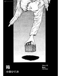 Comic Hoshi Shinichi 10: Box Volume Vol. 10 by Shinichi, Hoshi