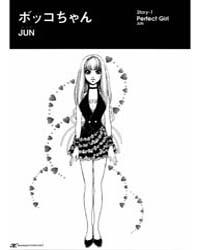 Comic Hoshi Shinichi 1: Perfect Girl Volume Vol. 1 by Shinichi, Hoshi